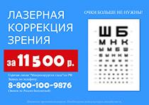 увеальная глаукома лечение